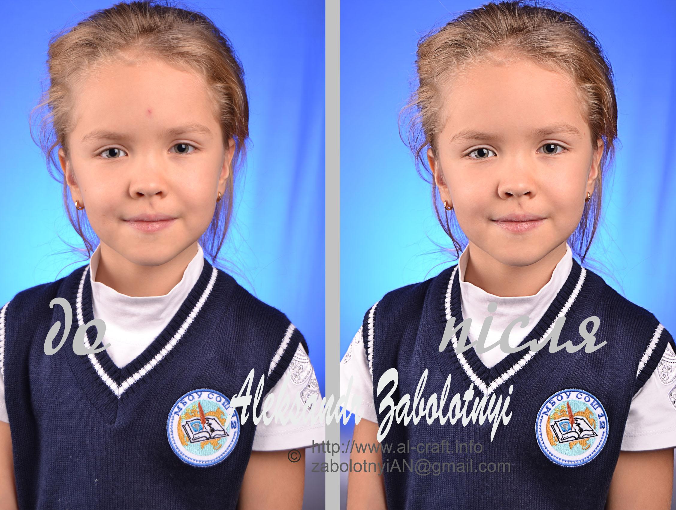 ретуш дитячого портрету