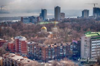 Вид на Придніпровськ з висоти дахів