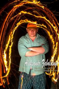 портрети чоловіків, фотосесія, портрет у вогні, фотоефект без фотошопу, фотоефект вогняне коло