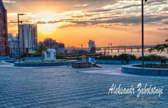 оглядовий майданчик, види міста Дніпропетровск